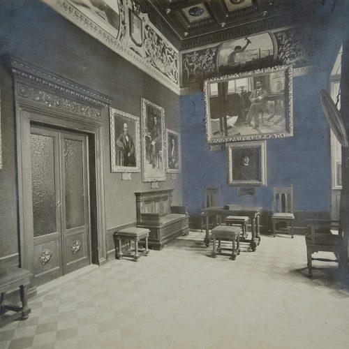 <em>Sala dei Benefattori</em>...