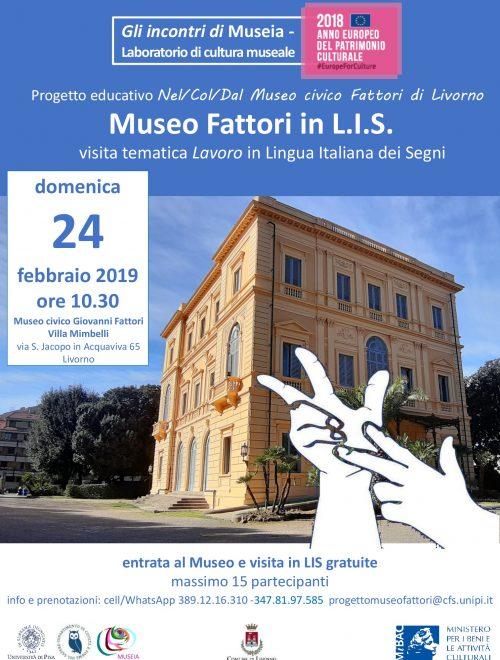 Visita al Museo Giovanni Fattori in L.I.S – Lingua Italiana dei Segni