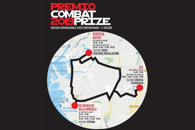 combat_prize_0