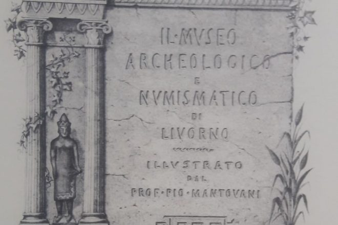museo-archeologico-660x440